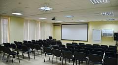конференц зал в аренду на час